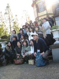 Josai_pta_yokohama_tour_007