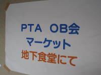 Josai_2009_shiinoki_030