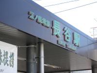 091123_josai_rekishi_tour_002