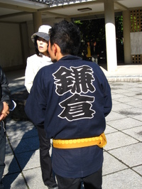 091123_josai_rekishi_tour_009
