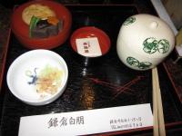 091123_josai_rekishi_tour_019_2