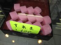 091123_josai_rekishi_tour_033