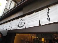091123_josai_rekishi_tour_034
