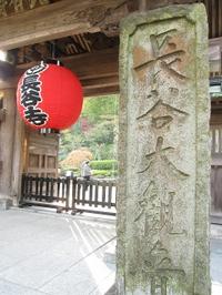 H091123_josai_rekishi_tour_030