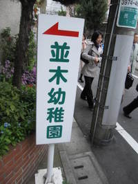 20100328_009