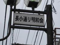 20100328_022
