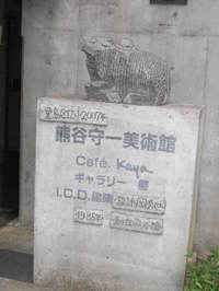 20100328_026