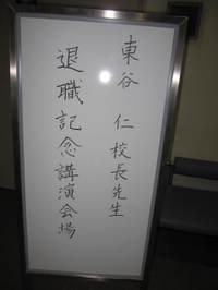 20100328_034