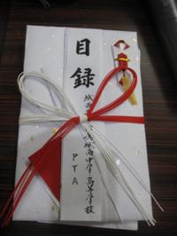 20120602_josai_ptaob_soukai_016