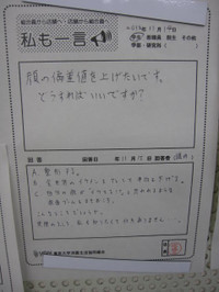 20121123_josai_rekishi_bunngaku_013