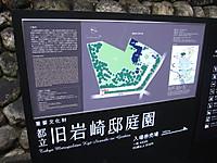 20121123_josai_rekishi_bunngaku_016