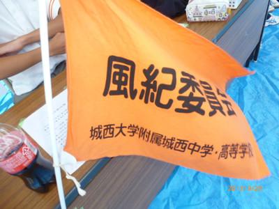 20130928_29_jj_gakuennsai_009