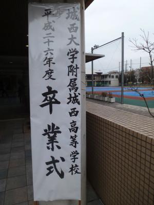 20150301jj_gradu004